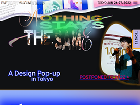 Design Matters Japan 2022